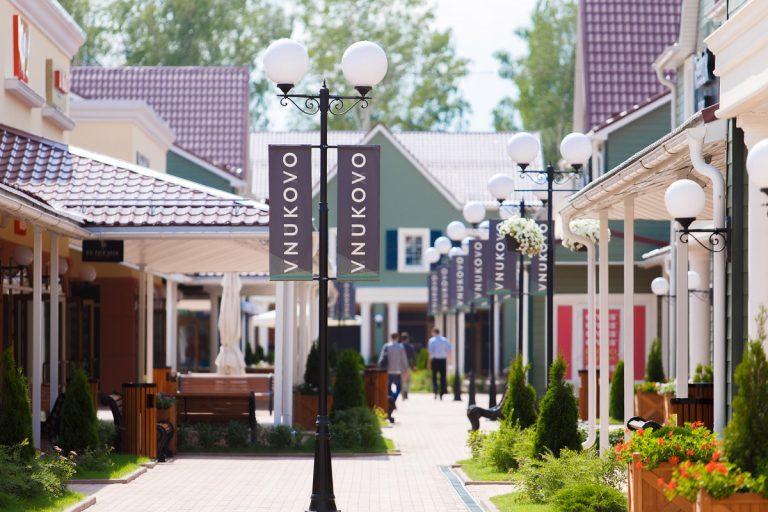 Outlet Village Vnukovo