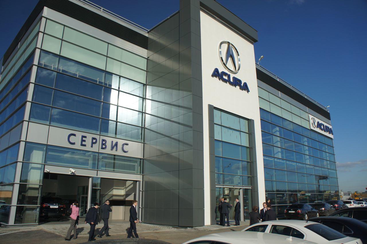 Автосалон Acura