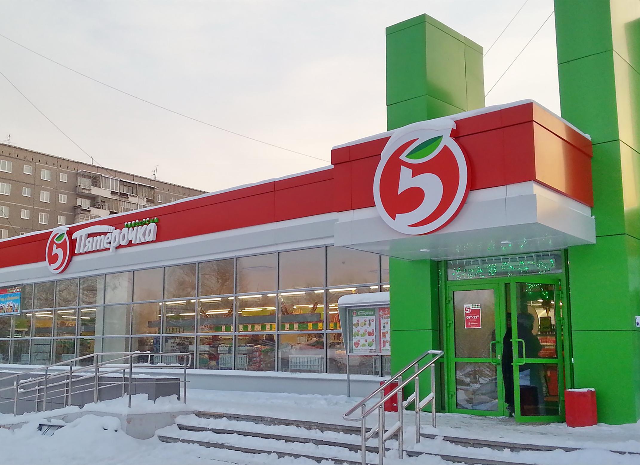 X5 Retail Group